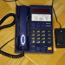 Телефон-Panaphone-АОН